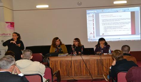 Consejo Municipal de la Mujer (27 dic)